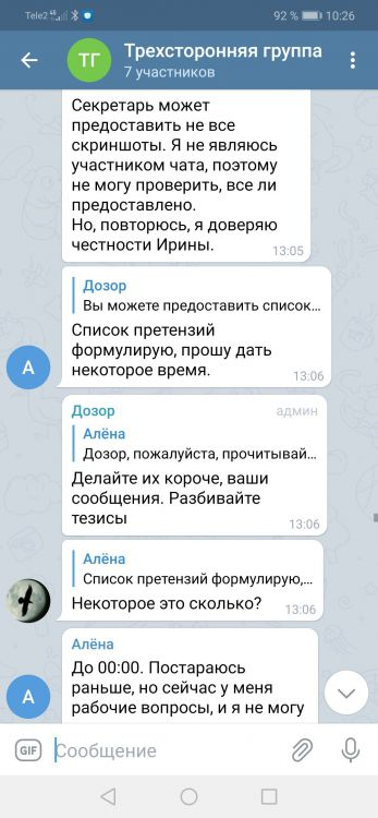 Screenshot_20210409_102605_org.telegram.messenger.jpg