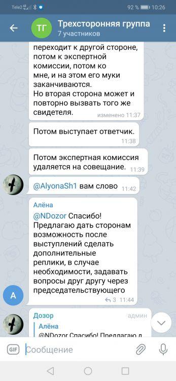 Screenshot_20210409_102626_org.telegram.messenger.jpg