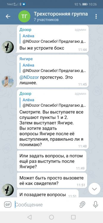 Screenshot_20210409_102631_org.telegram.messenger.jpg