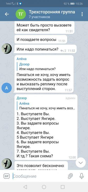 Screenshot_20210409_102636_org.telegram.messenger.jpg