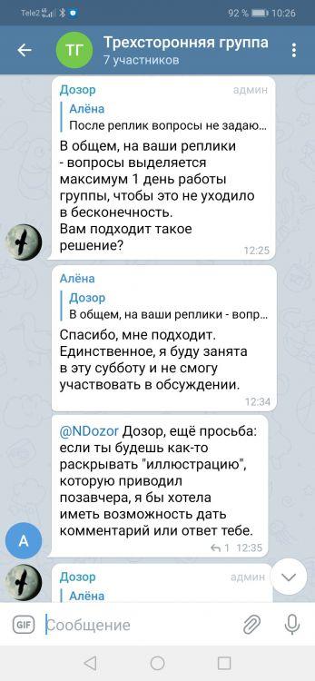 Screenshot_20210409_102646_org.telegram.messenger.jpg