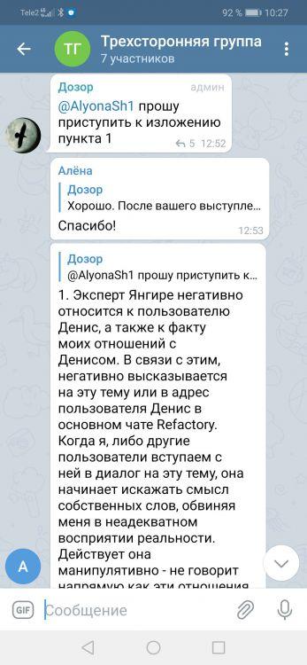 Screenshot_20210409_102703_org.telegram.messenger.jpg