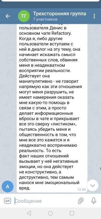 Screenshot_20210409_102716_org.telegram.messenger.jpg