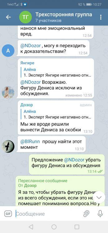 Screenshot_20210409_102724_org.telegram.messenger.jpg