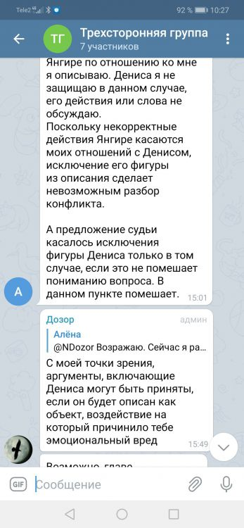 Screenshot_20210409_102743_org.telegram.messenger.jpg