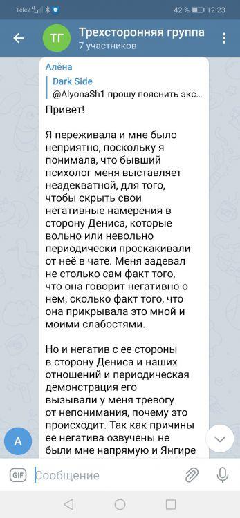 Screenshot_20210409_122316_org.telegram.messenger.jpg