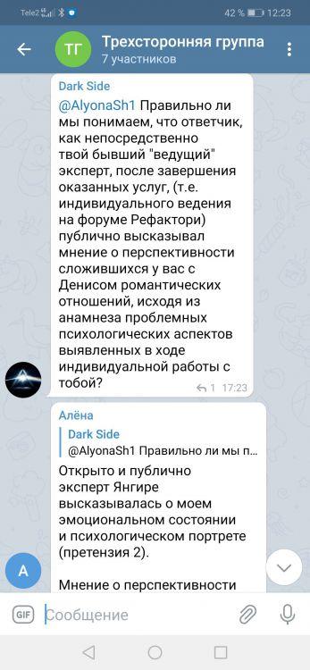 Screenshot_20210409_122328_org.telegram.messenger.jpg