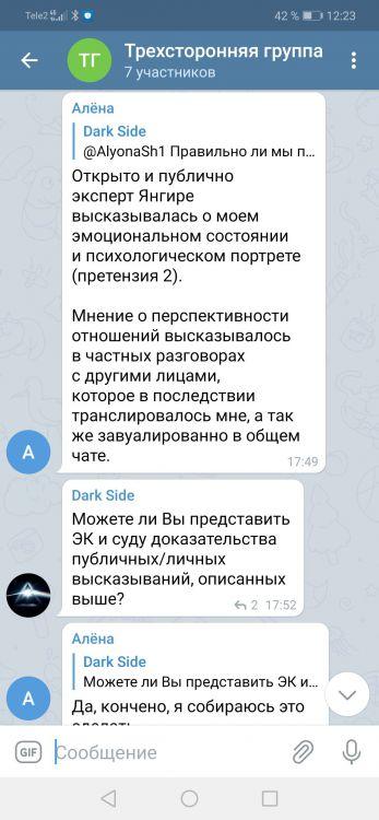 Screenshot_20210409_122333_org.telegram.messenger.jpg