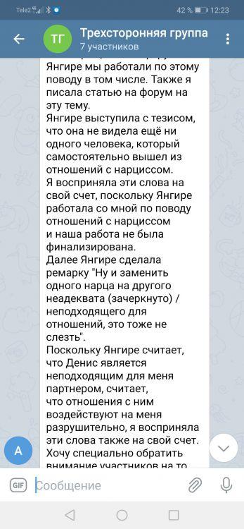 Screenshot_20210409_122353_org.telegram.messenger.jpg