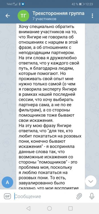 Screenshot_20210409_122400_org.telegram.messenger.jpg