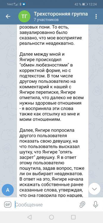 Screenshot_20210409_122405_org.telegram.messenger.jpg