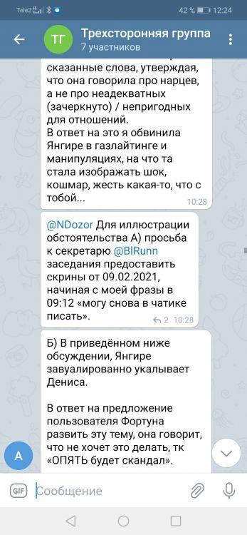 Screenshot_20210409_122415_org.telegram.messenger.jpg