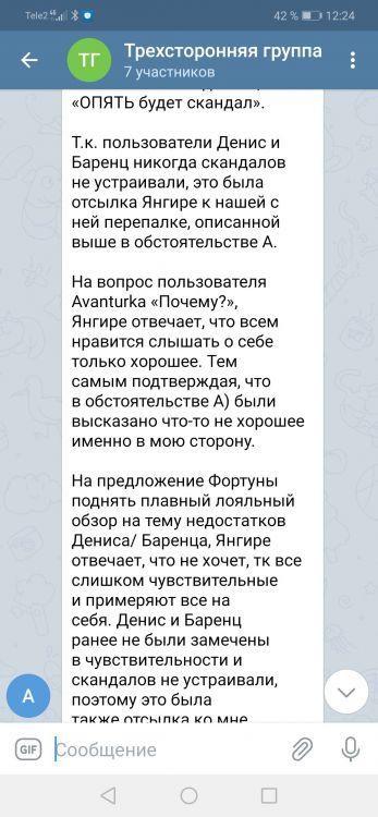 Screenshot_20210409_122421_org.telegram.messenger.jpg
