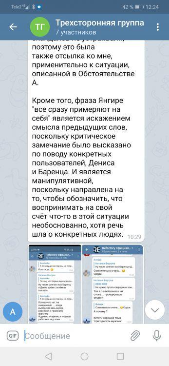 Screenshot_20210409_122427_org.telegram.messenger.jpg