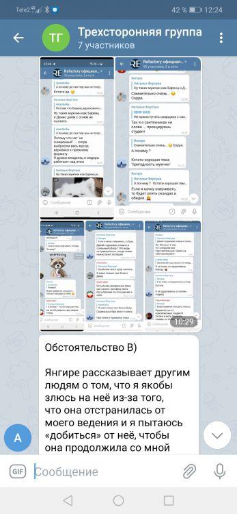 Screenshot_20210409_122433_org.telegram.messenger.jpg