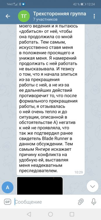 Screenshot_20210409_122439_org.telegram.messenger.jpg