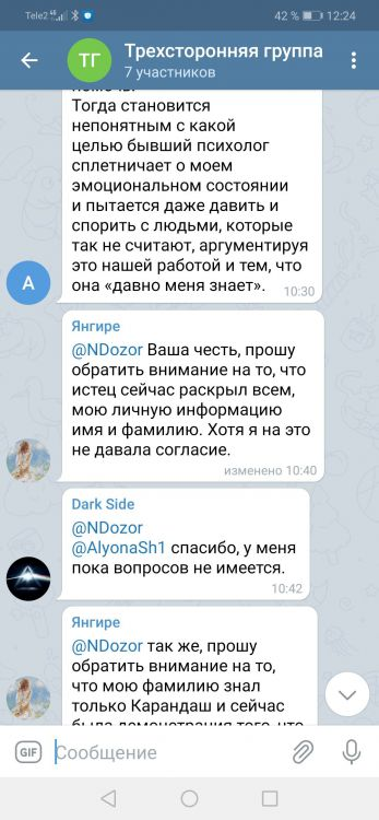 Screenshot_20210409_122458_org.telegram.messenger.jpg