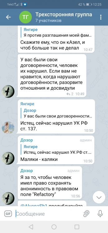 Screenshot_20210409_122521_org.telegram.messenger.jpg