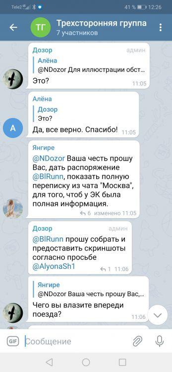 Screenshot_20210409_122603_org.telegram.messenger.jpg