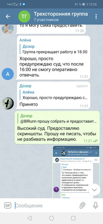 Screenshot_20210409_122620_org.telegram.messenger.jpg