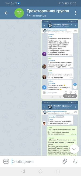 Screenshot_20210409_122627_org.telegram.messenger.jpg
