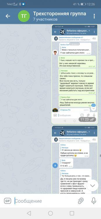 Screenshot_20210409_122633_org.telegram.messenger.jpg