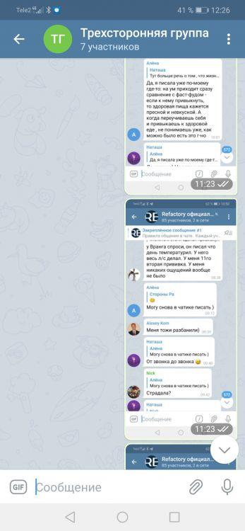 Screenshot_20210409_122638_org.telegram.messenger.jpg