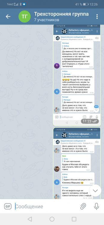 Screenshot_20210409_122647_org.telegram.messenger.jpg