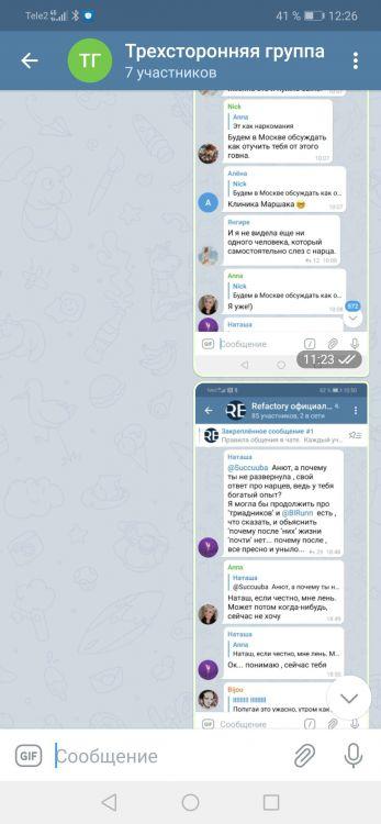 Screenshot_20210409_122653_org.telegram.messenger.jpg