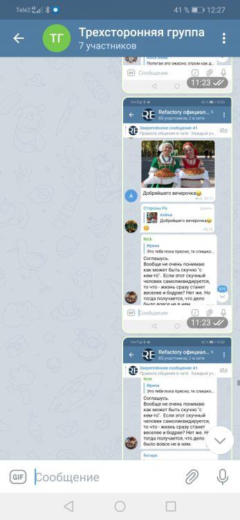 Screenshot_20210409_122700_org.telegram.messenger.jpg