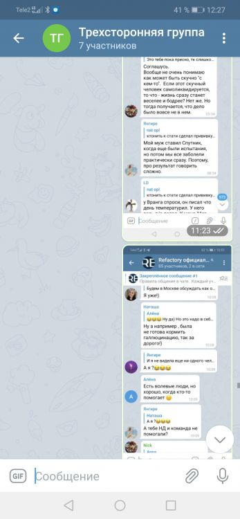 Screenshot_20210409_122706_org.telegram.messenger.jpg