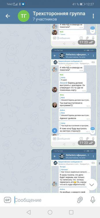 Screenshot_20210409_122712_org.telegram.messenger.jpg