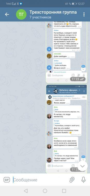 Screenshot_20210409_122720_org.telegram.messenger.jpg