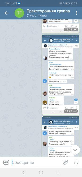 Screenshot_20210409_122726_org.telegram.messenger.jpg