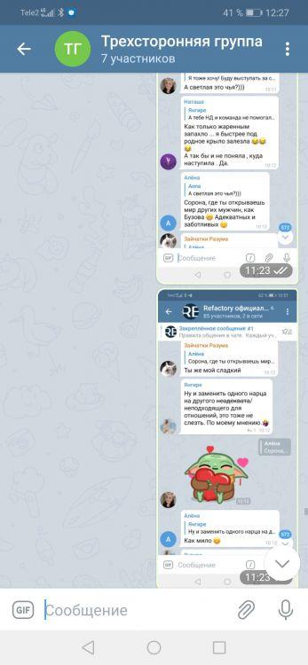 Screenshot_20210409_122734_org.telegram.messenger.jpg