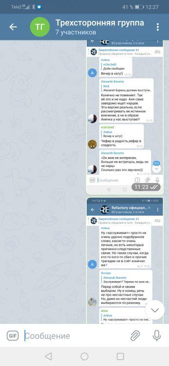 Screenshot_20210409_122742_org.telegram.messenger.jpg