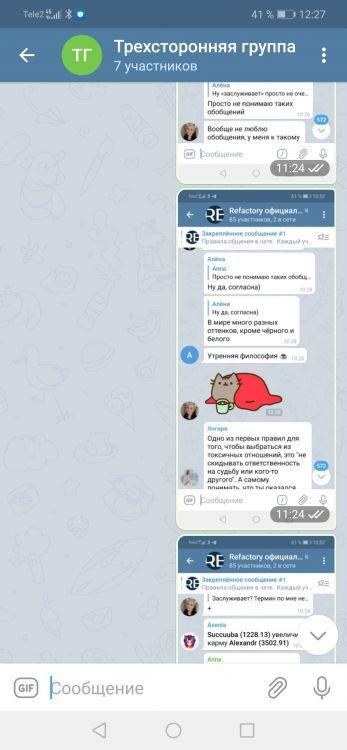 Screenshot_20210409_122747_org.telegram.messenger.jpg
