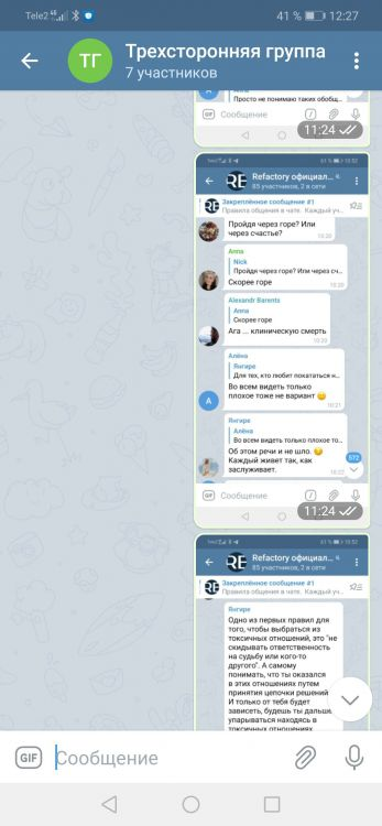 Screenshot_20210409_122758_org.telegram.messenger.jpg
