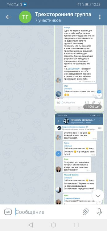 Screenshot_20210409_122804_org.telegram.messenger.jpg