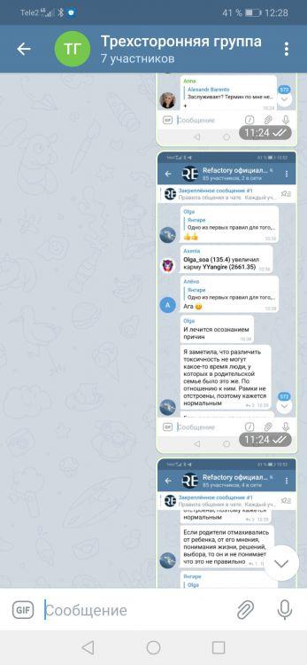 Screenshot_20210409_122810_org.telegram.messenger.jpg