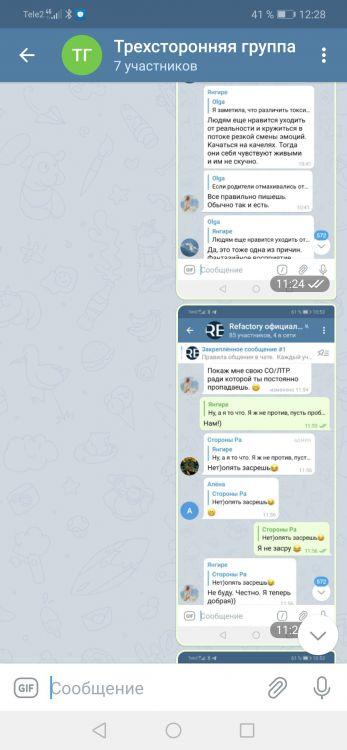 Screenshot_20210409_122816_org.telegram.messenger.jpg