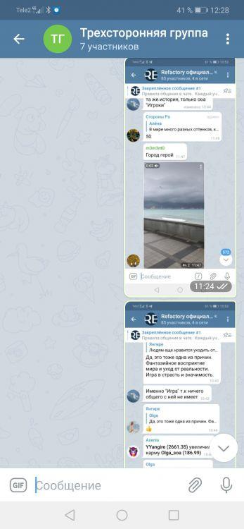Screenshot_20210409_122825_org.telegram.messenger.jpg
