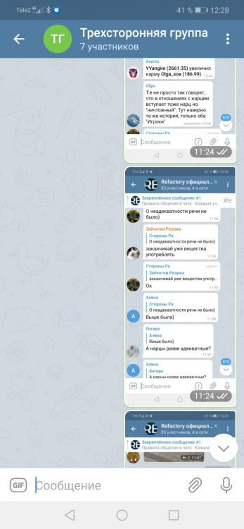Screenshot_20210409_122832_org.telegram.messenger.jpg