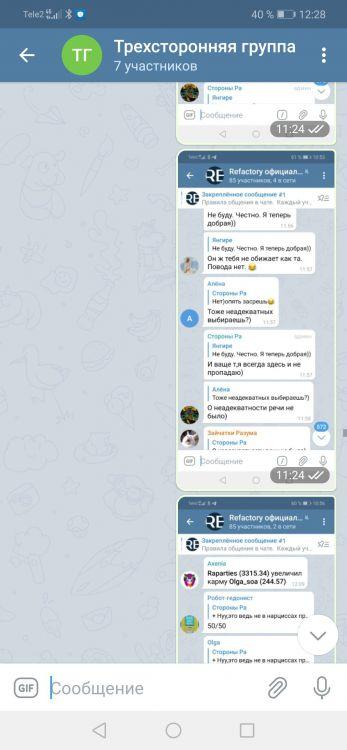 Screenshot_20210409_122846_org.telegram.messenger.jpg