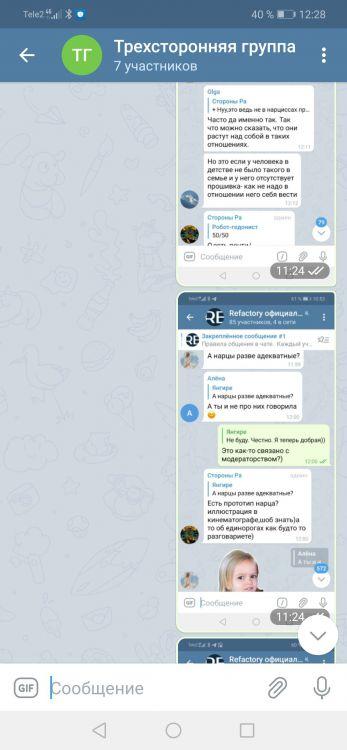 Screenshot_20210409_122853_org.telegram.messenger.jpg
