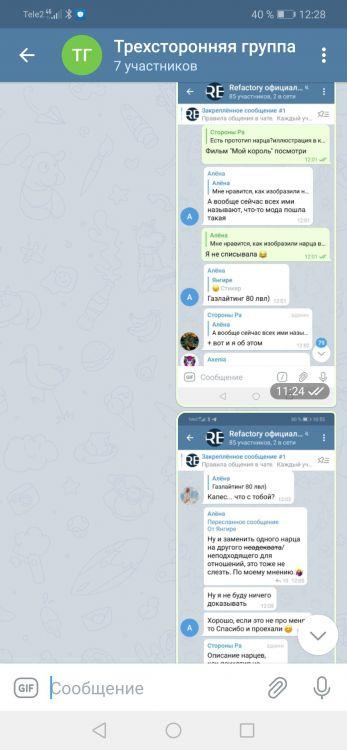 Screenshot_20210409_122858_org.telegram.messenger.jpg