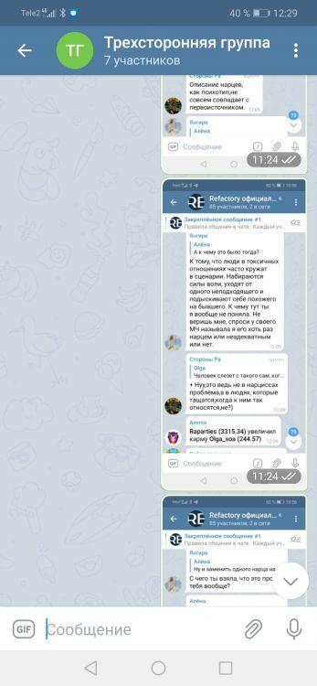Screenshot_20210409_122904_org.telegram.messenger.jpg