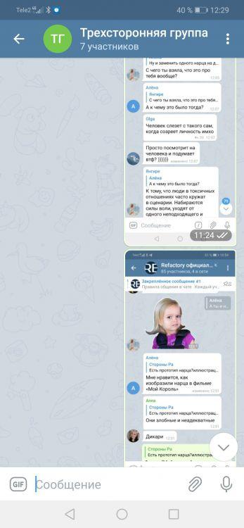Screenshot_20210409_122910_org.telegram.messenger.jpg