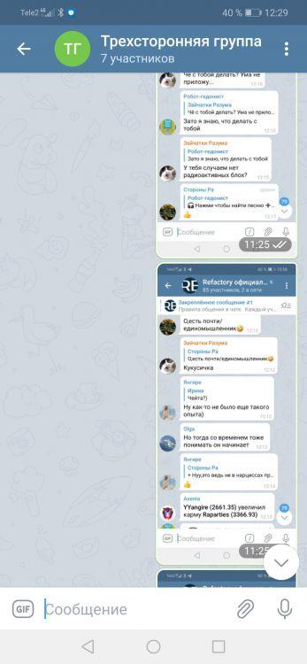 Screenshot_20210409_122920_org.telegram.messenger.jpg