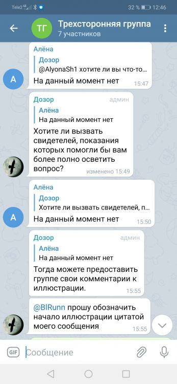Screenshot_20210409_124651_org.telegram.messenger.jpg